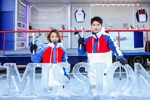 科顏氏極限人生俱樂部冒險啟程 全新高保濕霜助力K星人挑戰不設限人生