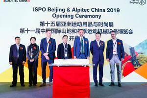 新奧運周期正式啟動 ISPO Beijing 2019 玩轉運動潮流趨勢