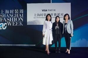 攜手新銳設計師郭一然天   Visa時尚狂歡夜點燃2020春夏上海時裝周
