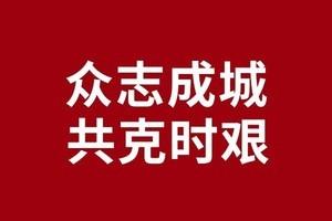中國動向集團攜旗下品牌Kappa、Phenix向中華慈善總會捐款人民幣300萬元 并同時設立300萬元定向物資基金,馳援新型冠狀病毒肺炎疫情防控