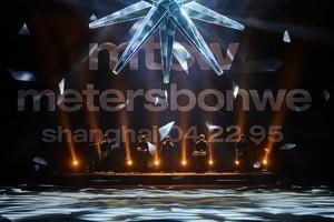 "metersbonwe""锋芒新生""2022春夏系列发布大秀"