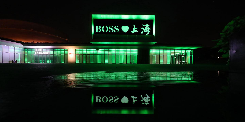 BOSS loves Shanghai:2020早秋系列時裝秀于上海發布
