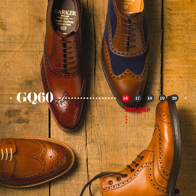 怎么穿布洛克皮鞋才不像个老古董?
