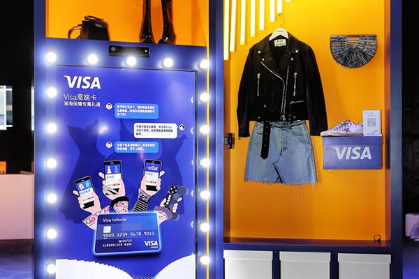 Visa支持原创设计 多面诠释海淘有范