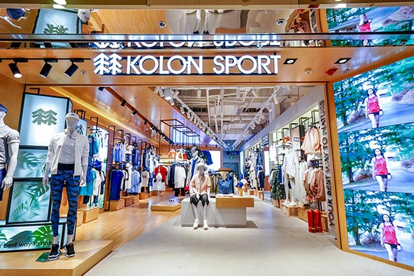 KOLON SPORT首家全新形象店,耀目登陆北京东方新天地