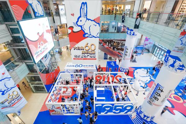 重温美好童心,大白兔60周年巡展第五站登陆北京富力广场!