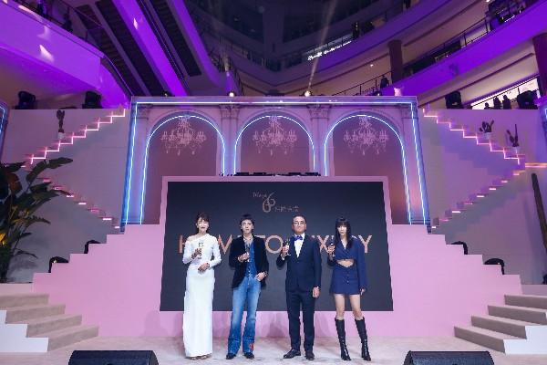 """上海簊bc66.com游戏怎么登入不了,懵」愠 癏OME TO LUXURY""""盛装派对耀目呈现"""