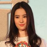 刘亦菲身着TADASHI SHOJI亮相电影《露水红颜》北京发布会