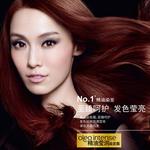 [新品]丝蕴亚洲首款精油莹润染发霜绚亮上市