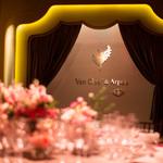 Van Cleef & Arpels梵克雅宝在京全球首发2016 Ballet Précieux高级珠宝系列