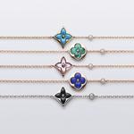路易威登情人节前紧锣密鼓的完美礼物推送!--全新Color Blossom BB 珠宝系列