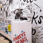 英国潮流艺术家DANNY SANGRA于BURBERRY北京SKP精品店呈现奇妙 插画世界