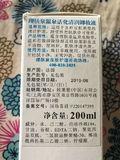 BUTbutBuTbUt翔对LA ROCHE-POSAY(理肤泉)产品的评价