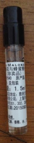 #Jo Malone 祖·玛珑香水#我的最爱!图片4