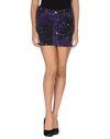 深紫色 VIRGINIE CASTAWAY 超短裙