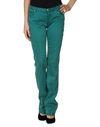 祖母绿 LOVE MOSCHINO 牛仔裤