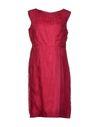 石榴红 ARMANI COLLEZIONI 及膝连衣裙