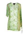 绿色 CLASS ROBERTO CAVALLI 女士衬衫