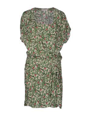 绿色 PAUL & JOE 短款连衣裙