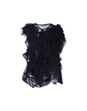 黑色 COMME DES GARÇONS 无袖衬衫