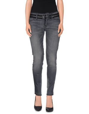灰色 HUDSON 牛仔裤