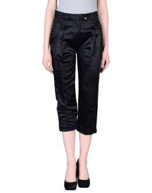 黑色 PINKO 七分裤
