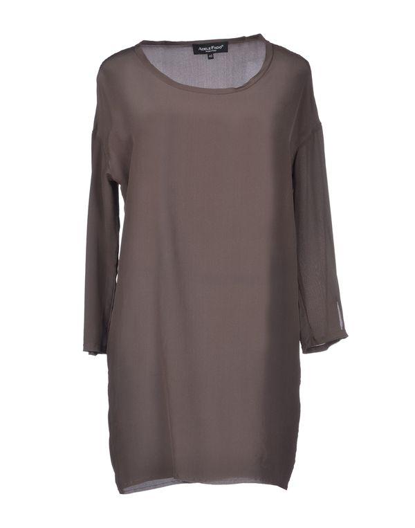 灰色 ADELE FADO 短款连衣裙