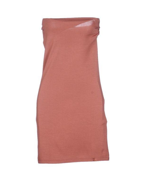 水粉红 ANNARITA N. 短款连衣裙