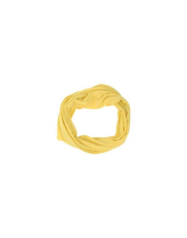 黄色 NEERA 领部装饰