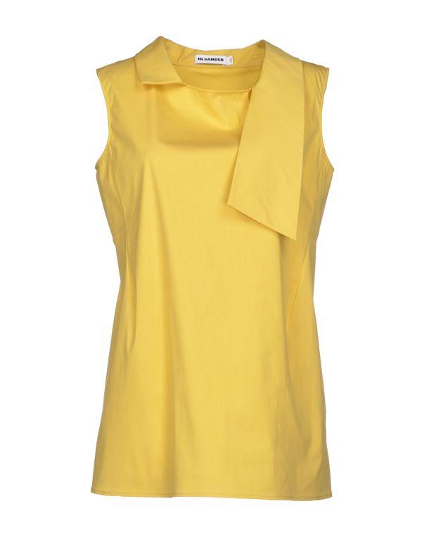 黄色 JIL SANDER 上衣