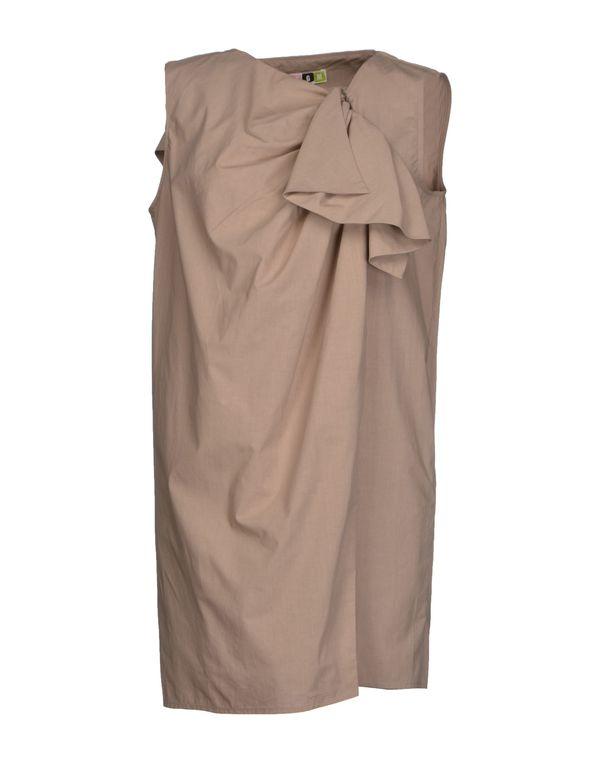 鸽灰色 MSGM 短款连衣裙