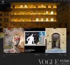 Gucci博物馆网站guccimuseo.com正式上线