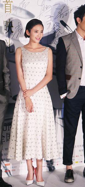 新晋影星唐艺昕身着MICHAEL KORS出席电影《黄金时代》首映典礼
