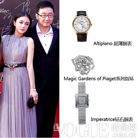闪耀上海国际电影节 群星珠宝首饰大起底
