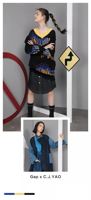 探秘小分队 | 带你去shopping新一季Gap x Condé Nast Center x C.J. YAO系列!