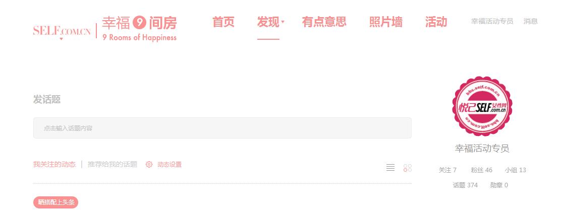 【已开奖】幸福9间房11月入会礼: 苹果籽传明酸柔皙抚纹亮眼精华露 价值200元