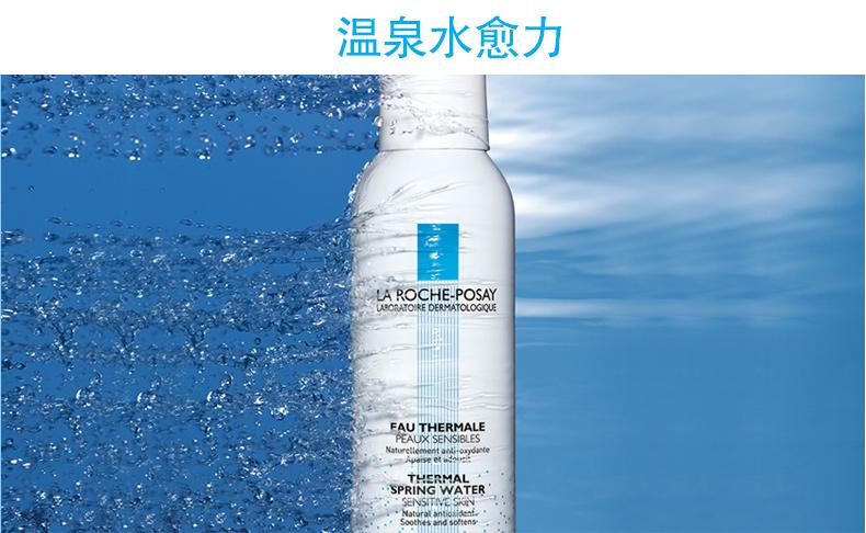 【小琦喵】敏感肌肤爱喝水~