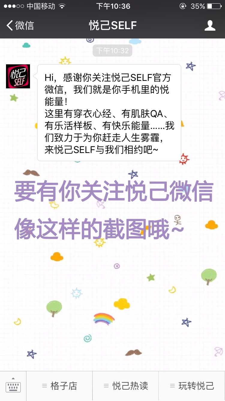 【已开奖】12月入会礼: DR.G美丽世界水凝舒缓保湿乳