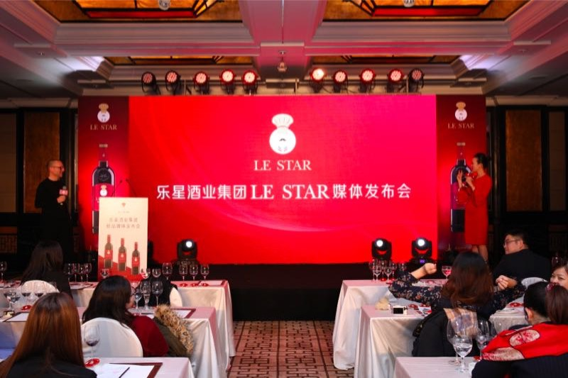 乐星酒业集团发布全新波尔多干红葡萄酒Le Star