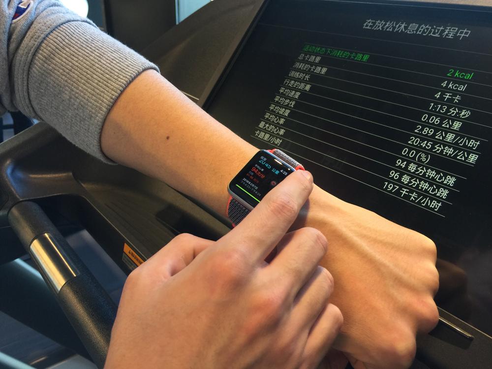 Apple Watch 带你走进智能健身新时代