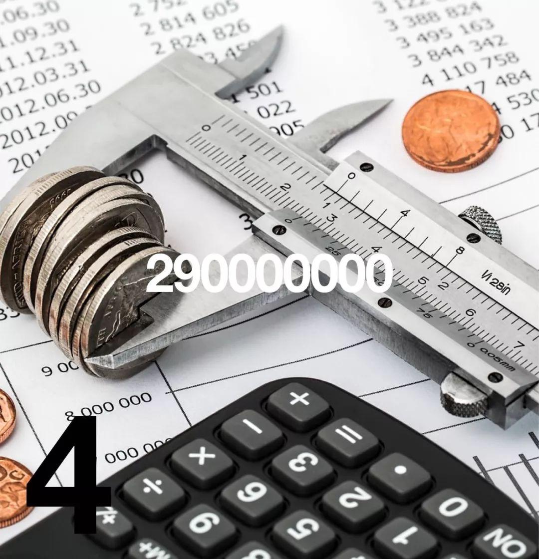 2.9个亿!你的财务自由约等于王健林的三个小目标 | GQ Daily