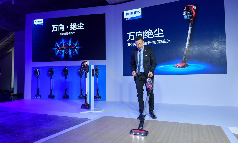 万向·绝尘,飞利浦提出中国式居家清扫新主张 ——飞利浦全新S系列手持无绳吸尘器实力亮相媒体品鉴沙龙