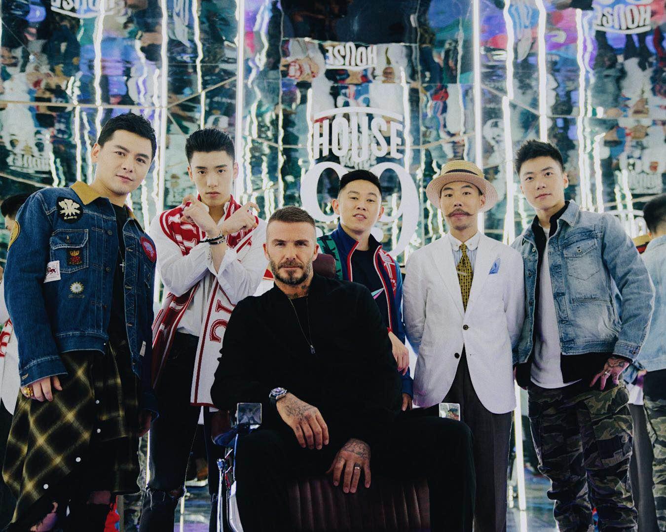 由大卫•贝克汉姆主理的全新男士理容品牌 HOUSE 99进驻中国
