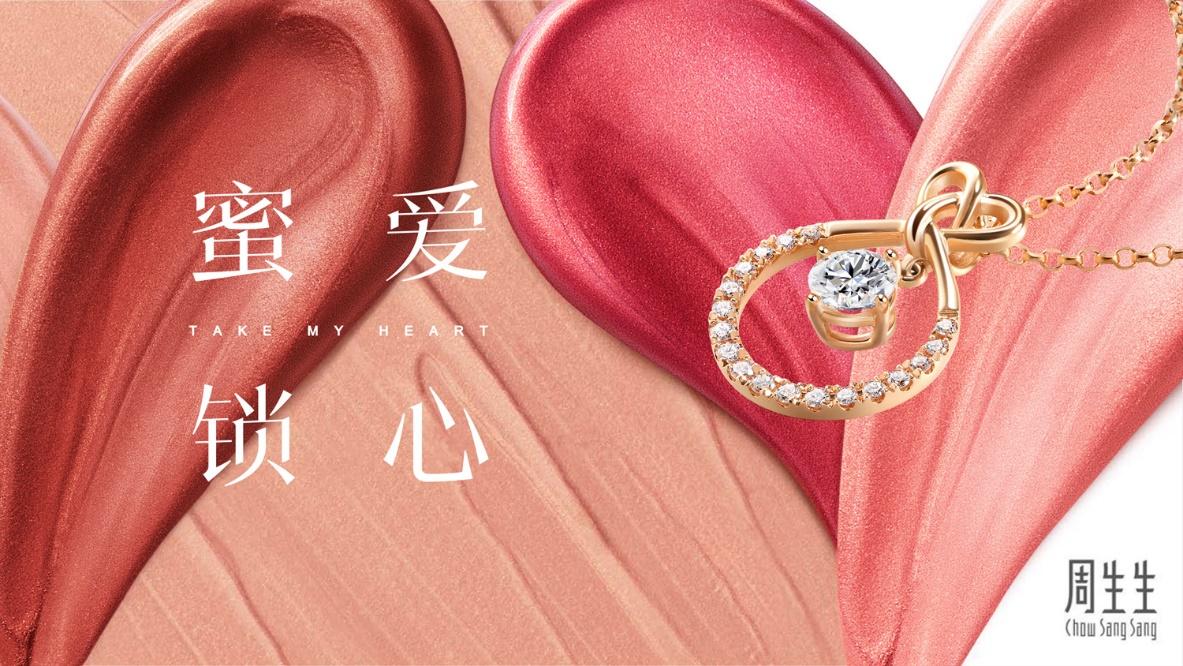 http://www.jindafengzhubao.com/zhubaozhanlan/50279.html