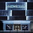 盟可睐 MONCLER 全新亚太区旗舰店于香港广东道海港城盛大开幕