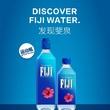 斐泉「FIJI Water海外旗舰店」正式上线天猫国际