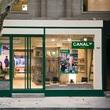 Canal St. 堅尼街正式入駐潮流名街新樂路,  開啟店鋪2.0版本新篇章!