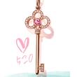 Tiffany Keys 520全球限量款,解锁爱你的520个理由