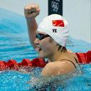 葉詩文:暫別清華重返賽場,是泳者,更是勇者