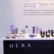 HERA赫妍进驻中国品牌发布活动